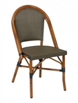 Bistro Rattan All Weather Weave Chairs; Black/Chocolate or Light/Basket