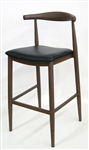 Wood Grain Metal Bar Stool with Curved Floating Back