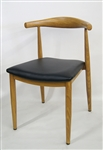 Modern Floating Back Oak Grain Metal Chair