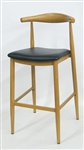 Wood Grain Metal Bar Stool with Floating Back