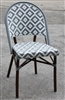 Rattan Bistro Side Chair: Silver/Ivory Weave